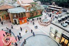Centre commercial 1881 d'héritage en Hong Kong Image libre de droits