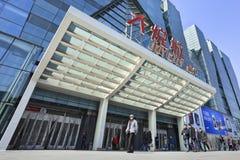 Centre commercial de Joy City à la région commerciale de Xidan, Pékin, Chine Images stock