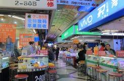 Centre commercial de l'électronique Changhaï Chine Photographie stock