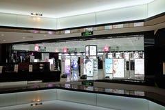 Centre commercial de luxe dans Pékin Photos libres de droits