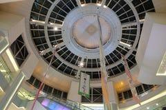 Centre commercial de luxe dans Pékin Images libres de droits