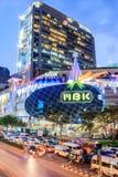 Centre commercial de MBK au crépuscule Image stock