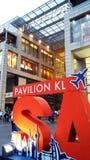 Centre commercial de pavillon Asie Kuala Lumpur Malaysia Photographie stock libre de droits