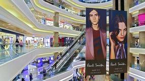 Centre commercial de Times Square, Hong Kong Images stock