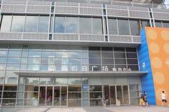 Centre commercial de vacances de Œthe Yitian de ¼ de ŒShenzhenï de ¼ de Œchinaï de ¼ d'Asiaï Photos stock