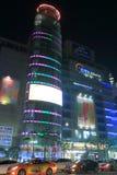 Centre commercial de ville bonjour Séoul Corée du Sud Photo stock