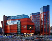 Centre commercial de ville de joie de Pékin Photographie stock libre de droits