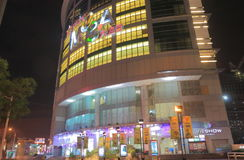 Centre commercial E-F du méga 21 Kaohsiung Taïwan Images stock