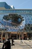 Centre commercial futuriste de Francfort Photographie stock libre de droits