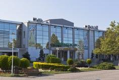 Centre commercial Gelendzhik dans la station touristique Gelendzhik, région de Krasnodar, Russie Images libres de droits