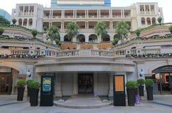Centre commercial 1881 historique d'architecture d'héritage Hong Kong Photographie stock libre de droits