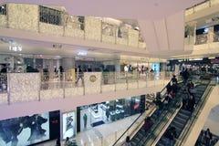 Centre commercial K11 à Hong Kong Images libres de droits