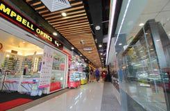 Centre commercial Kuala Lumpur Malaysia photos libres de droits