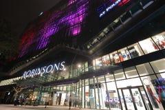 Centre commercial Kuala Lumpur Malaysia photographie stock libre de droits
