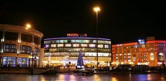 Centre commercial sur la place Nijni-Novgorod de révolution Image libre de droits
