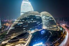 Centre commercial wangjing de soho de Pékin grand image stock
