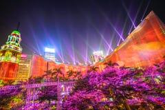 Centre culturel de Hong Kong Image libre de droits