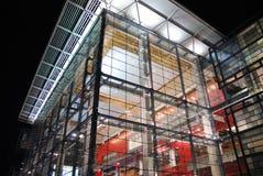 Centre d'exposition de Dalian Photos libres de droits