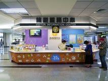 Centre d'information de visiteur dans l'aéroport de Taïpeh Songshan Photo libre de droits