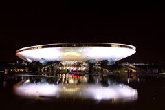 Centre de culture d'expo dans la nuit Image libre de droits