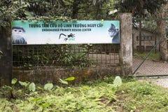 Centre de délivrance pour des primats photographie stock