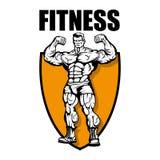 Centre de fitness illustration libre de droits