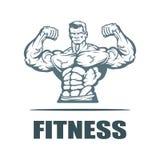 Centre de fitness Logo de gymnase illustration de vecteur