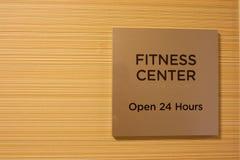 Centre de forme physique Images libres de droits