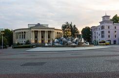 Centre de la ville sur le coucher du soleil Photos stock