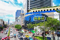 Centre de MBK, centre commercial à Bangkok Photo stock