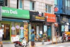 Centre de message publicitaire de Bukchon Image stock
