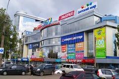 Centre de MTB dans la ville de Tcheboksary Photo libre de droits