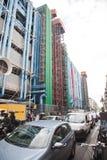 Centre de Pompidou, Paris royalty free stock photography