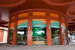 Centre de visiteur de Sentosa Photo libre de droits