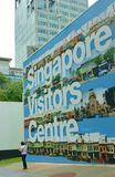 Centre de visiteurs de Singapour Photos libres de droits