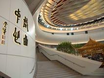 Centre de Westkowloon XiQu en Hong Kong images stock