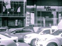 Centre du Siam à Bangkok Thaïlande   Point de repère moderne célèbre de voyage de vacances le 10 mars 2017 Images stock
