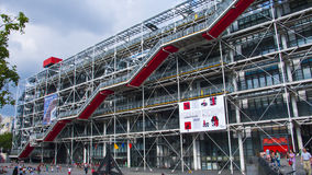 Centre Georges Pompidou, Paris, France. Royalty Free Stock Images