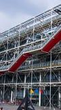 Centre Georges Pompidou, Paris, France. Stock Photos