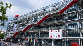 Centre Georges Pompidou, Paris, France. Stock Images