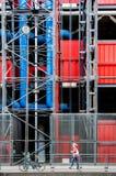 Centre Georges Pompidou Paris France Stock Photos