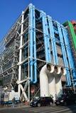 Centre Georges Pompidou Stock Image