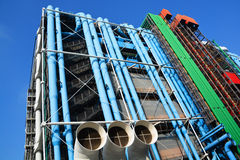 Centre Georges Pompidou Royalty Free Stock Photo