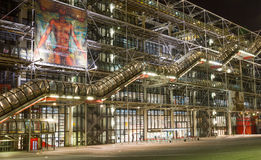 Centre Georges Pompidou Royalty Free Stock Image