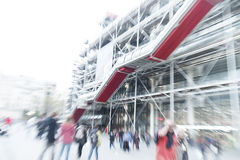 Centre Georges Pompidou in Paris with zoom effect Royalty Free Stock Photo