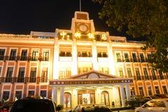 Centre Hotel, Nanjing, China Royalty Free Stock Images
