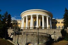 Centre international de culture et d'arts (palais d'octobre), Kiev Image libre de droits