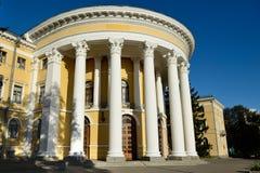 Centre international de culture et d'arts (palais d'octobre), Kiev Images stock