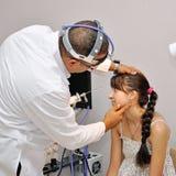 Centre médical 11 Image stock