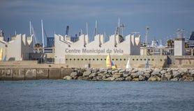 Centre municipal de navigation à Barcelone Photographie stock libre de droits